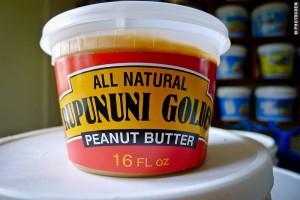 Aranaputa Peanut Butter Factory